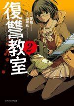 Revenge classroom 2 Manga