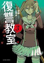 Revenge classroom 3 Manga