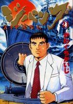 Zipang 21 Manga