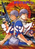 Zipang 22 Manga