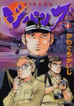 Zipang 28 Manga