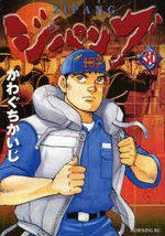 Zipang 30 Manga