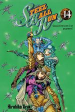 Jojo's Bizarre Adventure - Steel Ball Run 14