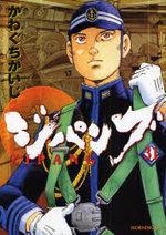 Zipang 31 Manga