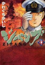 Zipang 32 Manga