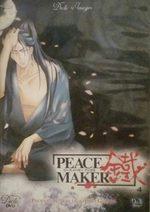 Peace Maker Kurogane 4 Série TV animée