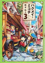 Minuscule 3 Manga