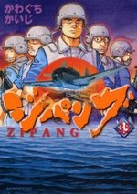 Zipang 35 Manga