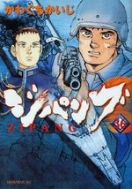 Zipang 36 Manga