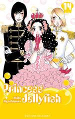 Princess Jellyfish 14
