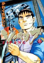 Zipang 38 Manga