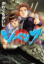 Zipang 41 Manga