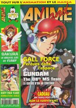 Animeland 51