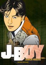 J.boy 6