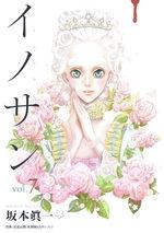Innocent 7 Manga