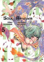 Soul Reviver 5 Manga