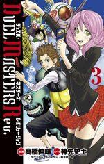 Duel masters revolution 3 Manga