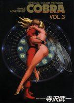 Cobra - Couleur 3 Manga