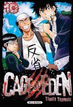 Cage of Eden # 10