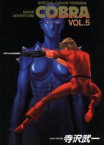 Cobra - Couleur 5 Manga