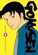 Gokusen # 8