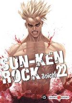 Sun-Ken Rock 22