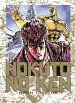 Hokuto no Ken - Ken le Survivant 9