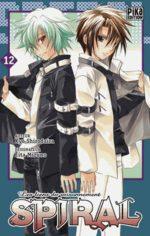 Spiral 12 Manga