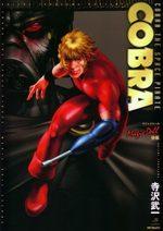 Cobra - Couleur 13 Manga