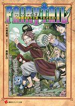 Fairy tail - La créature mystérieuse 1 Light novel