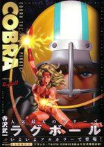 Cobra - Couleur 14 Manga