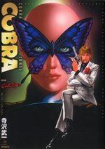 Cobra - Couleur 15 Manga