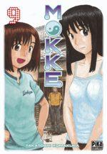 Mokke 9 Manga