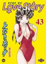 Step Up Love Story 43 Manga