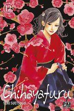Chihayafuru 12 Manga