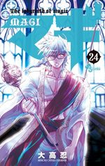Magi - The Labyrinth of Magic # 24
