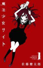 Magical girl site 1 Manga