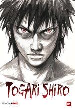 Togari Shiro # 1