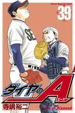 Daiya no Ace 39