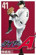 Daiya no Ace 41