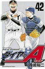 Daiya no Ace 42