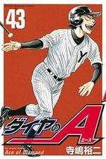 Daiya no Ace 43