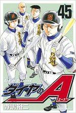 Daiya no Ace 45