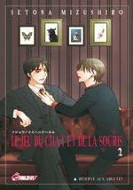 Le Jeu du Chat et de la Souris T.2 Manga