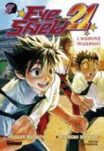 Eye Shield 21 7 Manga