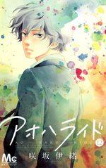 Blue spring ride 12 Manga