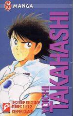 Coffret Takahashi - Loup du stade 1-2 + Keeper coach 1 Produit spécial manga