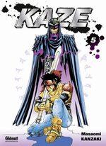 Kaze 5 Manga