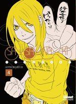 Sasanaki 4 Manga