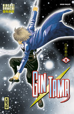 Gintama 15